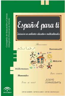 español para ti